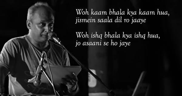 ... Mishra Light Up The FTII Campus with His Quirky Shayari On Love & Work