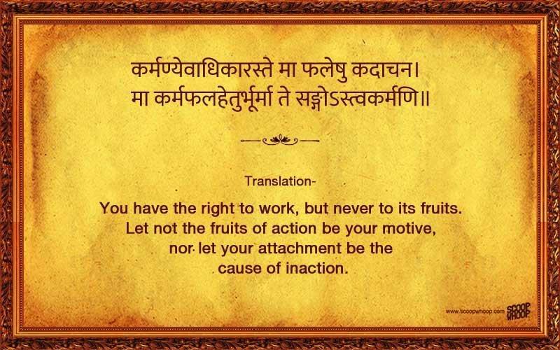 moral values quotes in sanskrit In thoughts sanskrit moral language essay poetry analysis essay template online analytical essay template elijah: november 30.