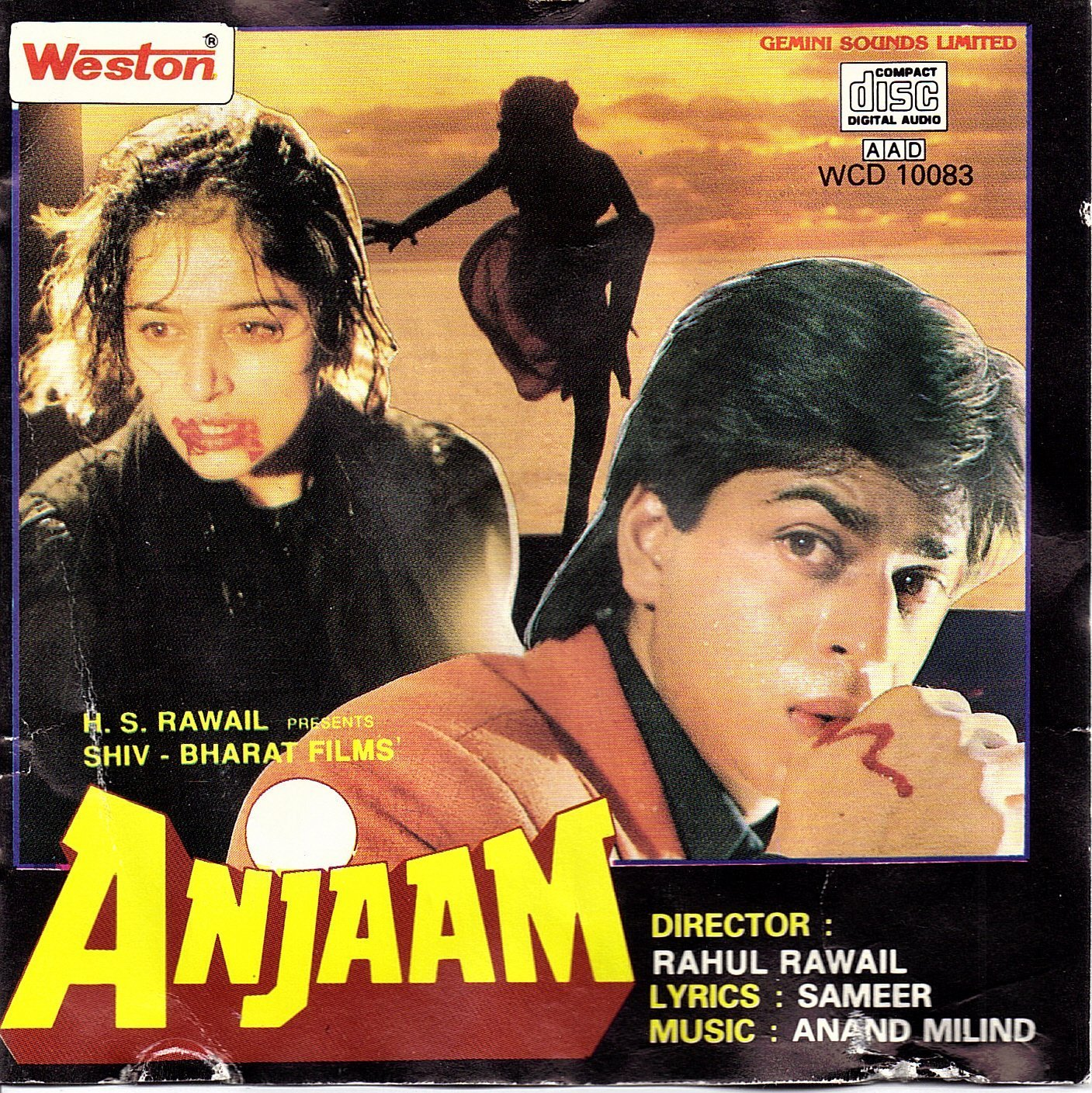 anjaam 2007 movie
