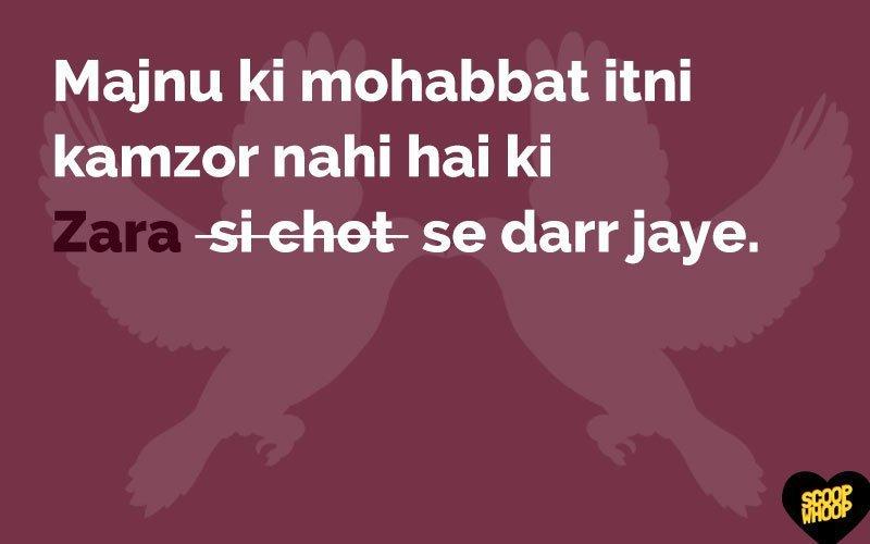 Laila Majnu Quotes