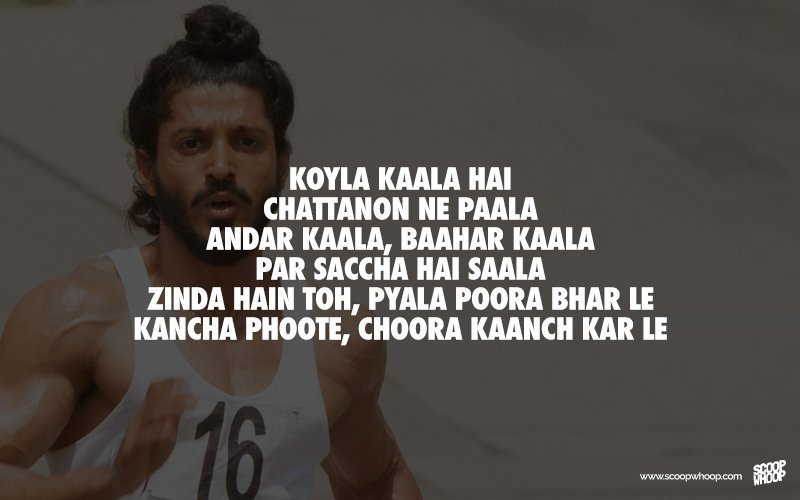 16 Inspiring Bollywood Songs That Will Fire You Up With