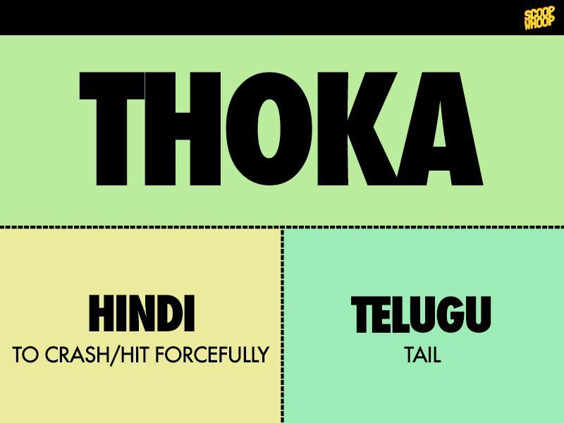 18 Words That Mean Different Things In Different Indian