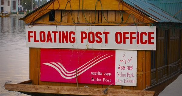 essay on importance of post office
