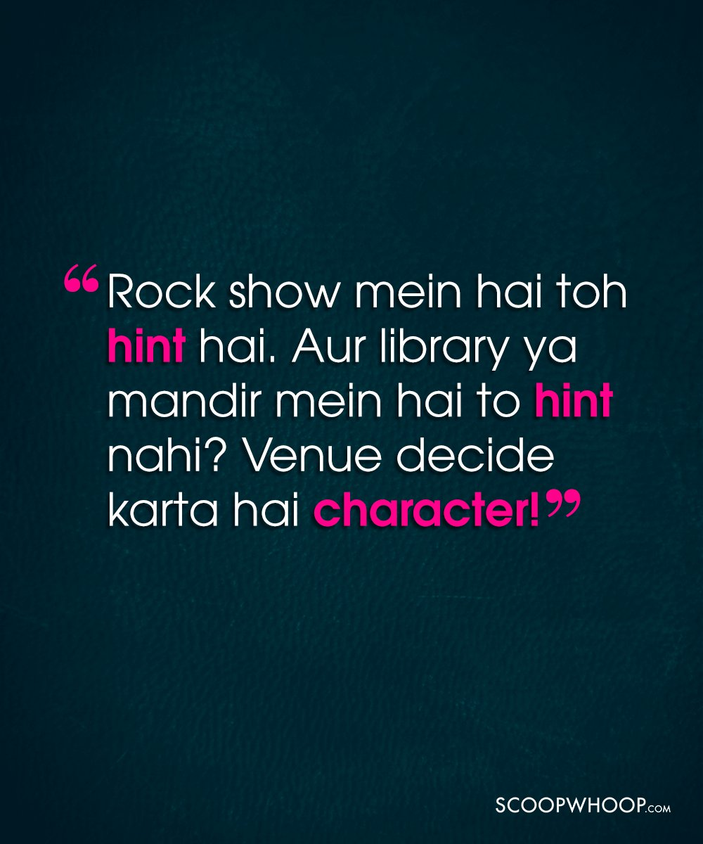 Quotes On Women Empowerment In Hindi: 13 Powerful Dialogues From Pink That Perfectly Capture The