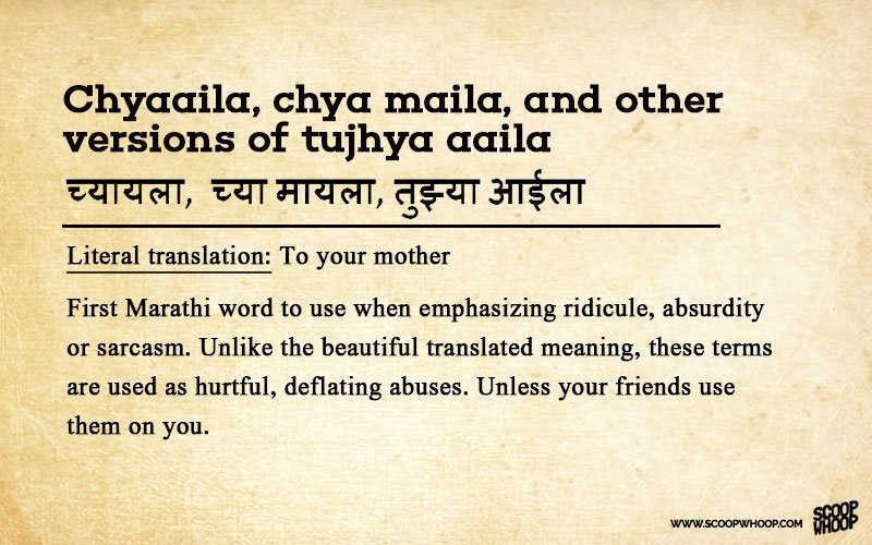 15 Jhakaas Marathi Words To Add To Your Vocab