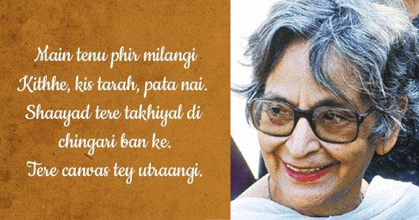 12 Profound Poems By Punjab's First Female Poet, Amrita Pritam, That