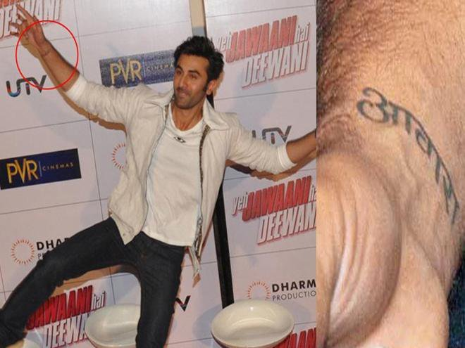 10 Bollywood Celebrity Tattoos That'll Inspire You to Get ...