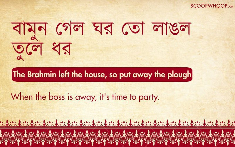 30 Bengali Proverbs And Idioms That Carry A Lesson For Everyone