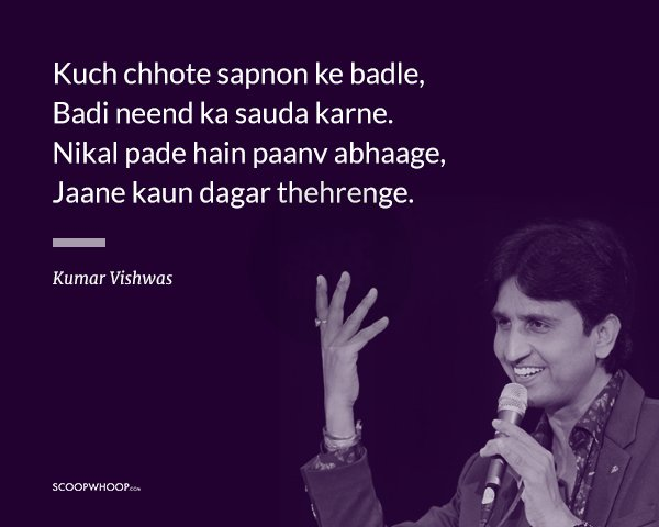 15 Of Kumar Vishwas' Soulful Poems About Love & Heartbreak