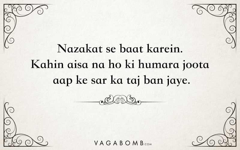 10 Brilliant Urdu Insults That Will Leave People Bewildered And Clueless