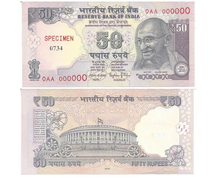 Here's What The New Rs 20 And Rs 50 Note Will Look Like