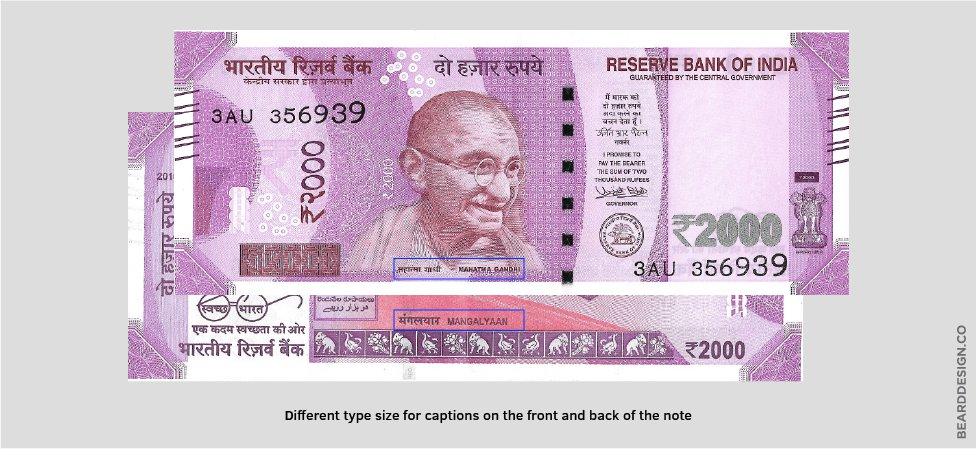 A Designer Explains Why He Thinks The Rs 2000 Note Is Terrible