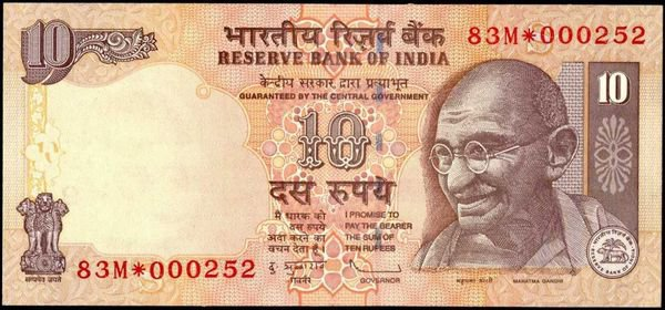 how to make fake indian currency
