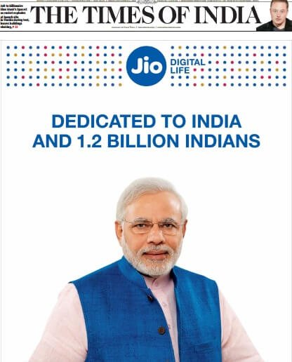 Image result for jio pm ad image