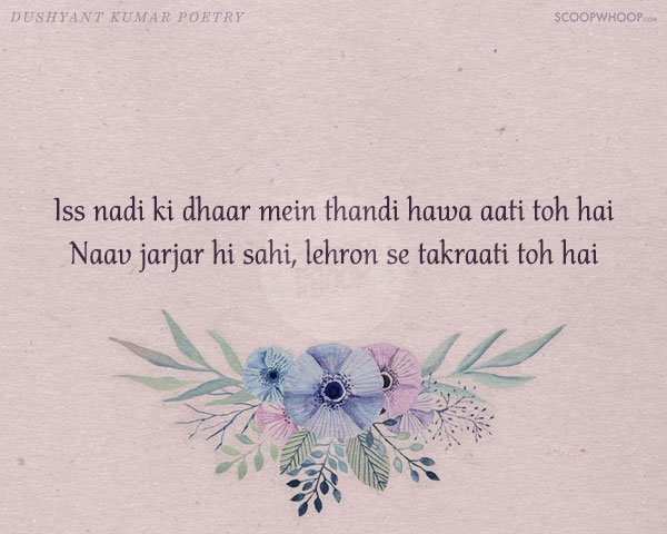 13 Verses By Dushyant Kumar That Will Make You Understand The Depth