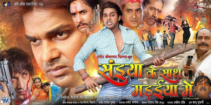 Doodh ka karz bhojpuri full movie online
