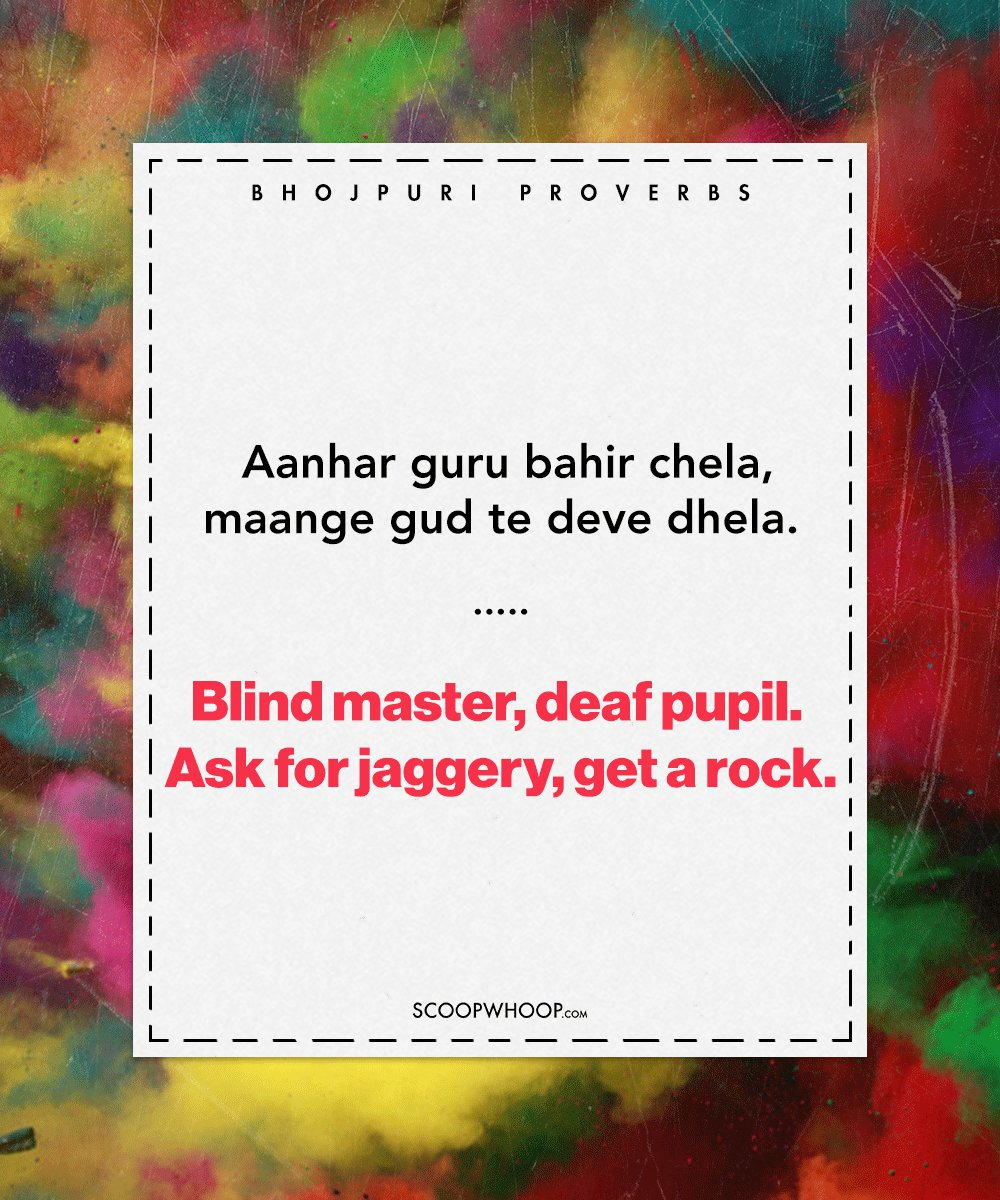 20 Bhojpuri Proverbs That Have A Hilarious Way Of Making