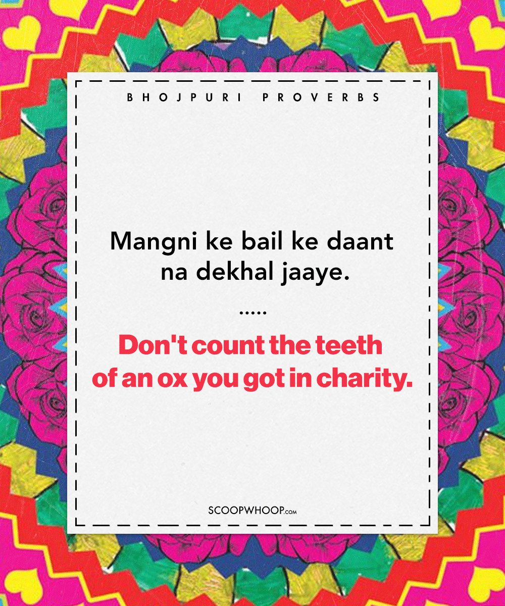 20 Bhojpuri Proverbs That Have A Hilarious Way Of Making Perfect Sense