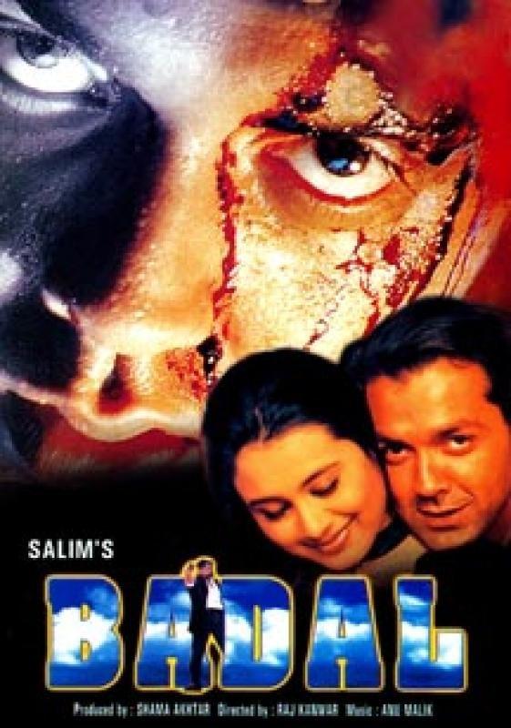نام بازیگران فیلم dot هندی انفجار دانلود فیلم هندی همراه با دوبله فارسی.