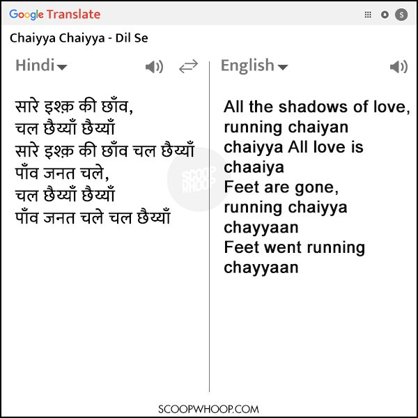 We Put Iconic Bollywood Songs Through Google Translate