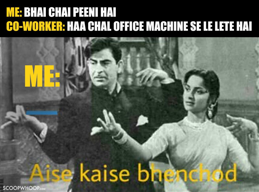 Funny Memes For Lovers : These tasty memes are dedicated to all the people who are true chai