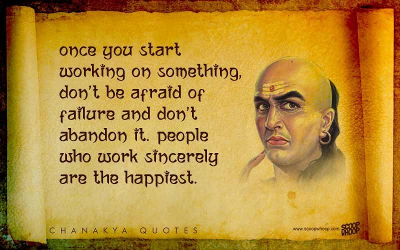 24 Chanakya Quotes About How To Deal With Life & Stay One Step Ahead