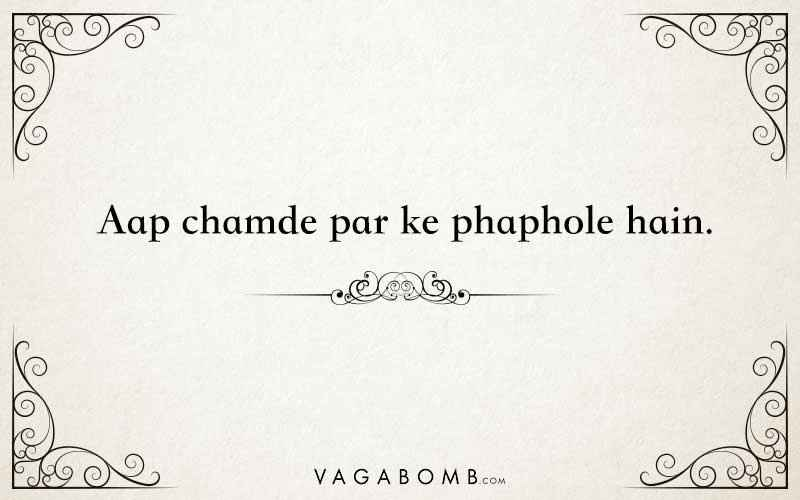 10 classy urdu insults that will leave people confused solutioingenieria Images