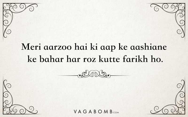 10 Classy Urdu Insults That Will Leave People Confused