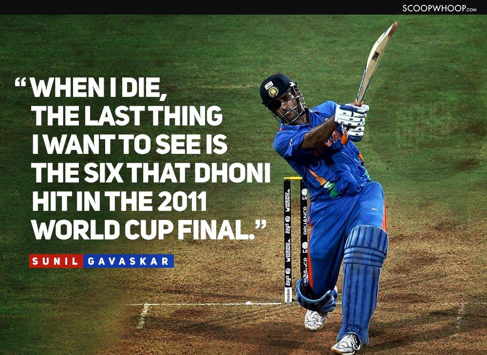 2011 Cricket World Cup Final Essay