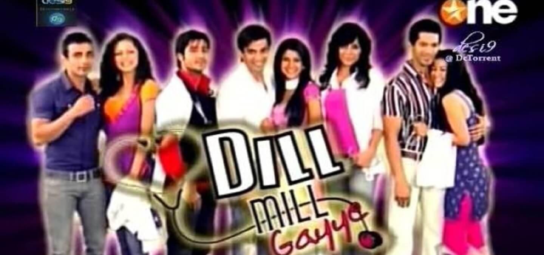 of dill mill gayye