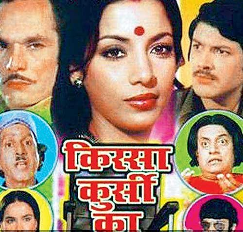best old hindi movies 80s