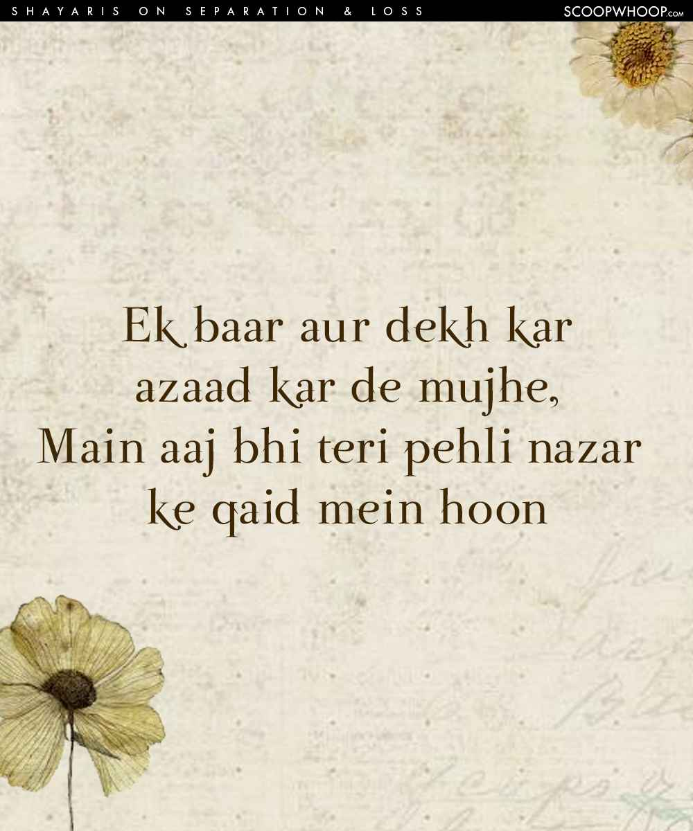 20 Hauntingly Beautiful Shayaris On The Pain Of Separation That Ll