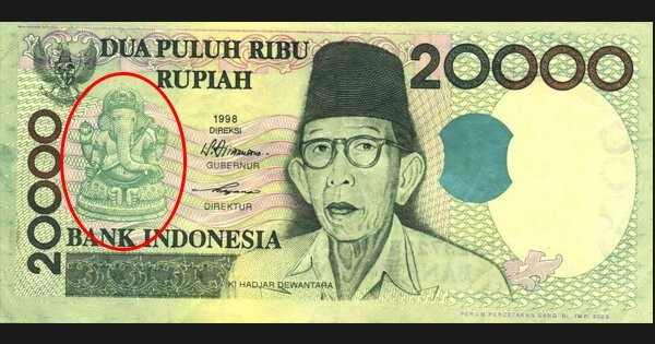 Did You Know That Theres A Ganesha On Indonesian Currency Heres Why
