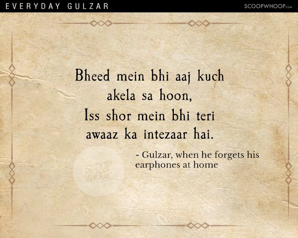 This Is How Gulzar Would Probably Describe Mundane Everyday
