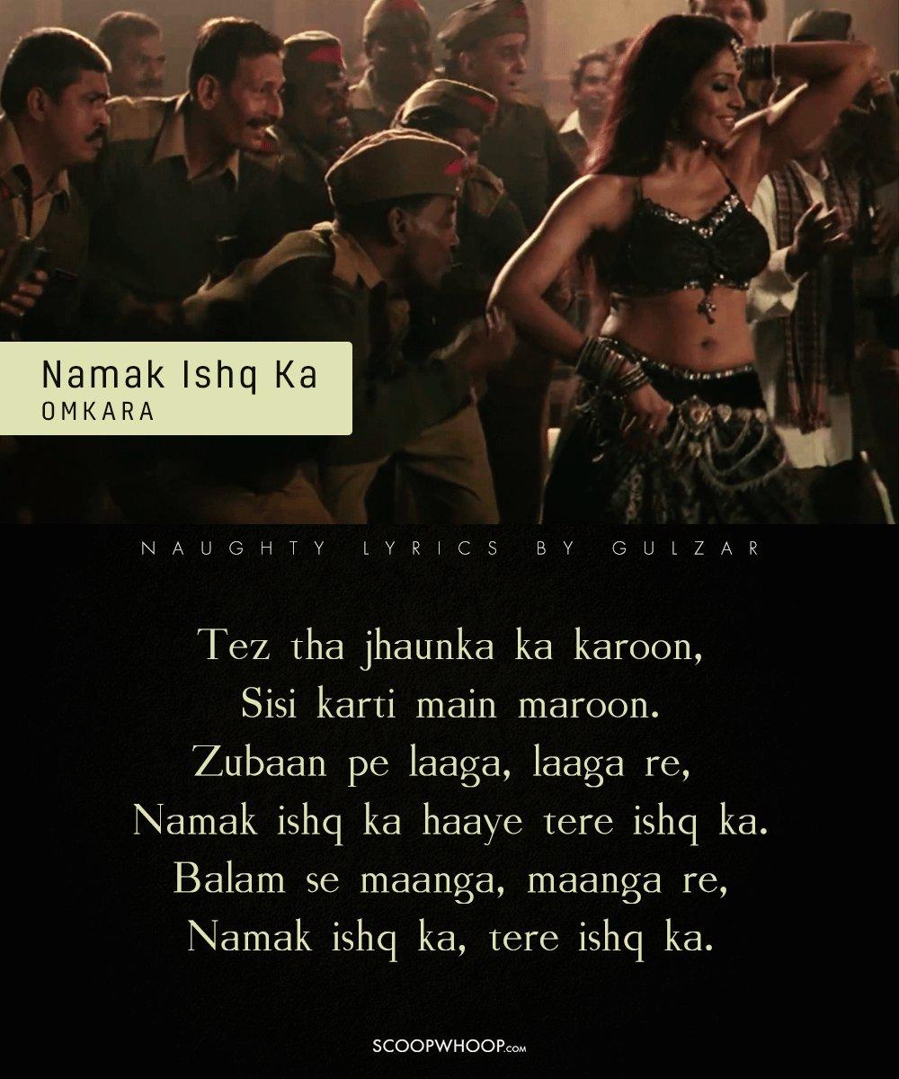 UDI UDI JAYE LYRICS – Raees Song | Shah Rukh Khan
