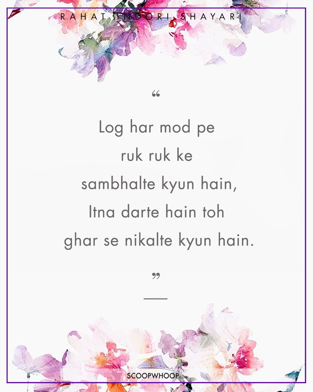 21 Rahat Indori Shayaris For The Times When You Could Do With Some