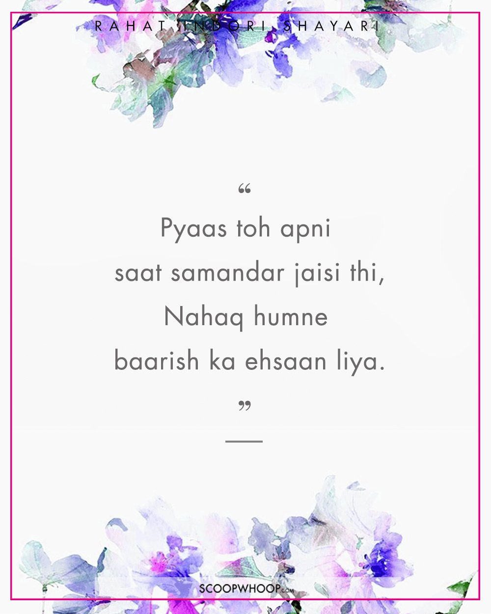 21 Rahat Indori Shayaris For The Times When You Could Do