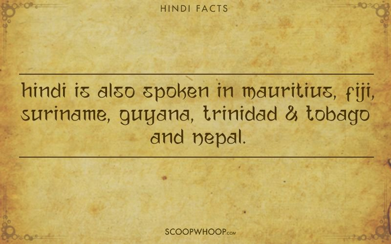 11 Amazing Facts About Hindi That We Bet You Didn't Know