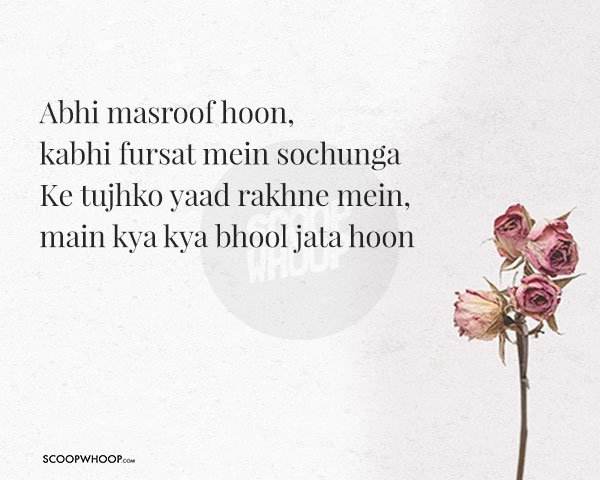 15 Soulful Shayaris About Life & All That Comes With It
