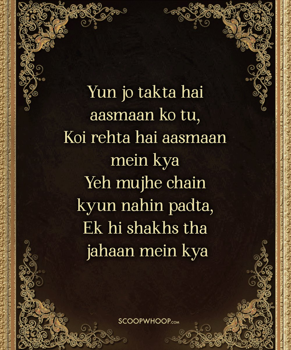 15 Jaun Elia Shayaris That Talk About The Power Of Love Its