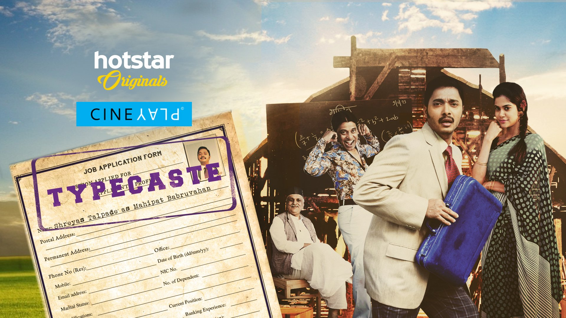 stree movie online hotstar