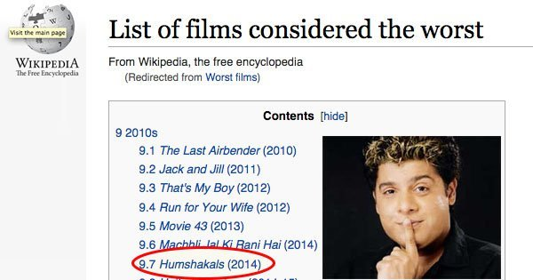 list of films considered the worst wikipedia the free list