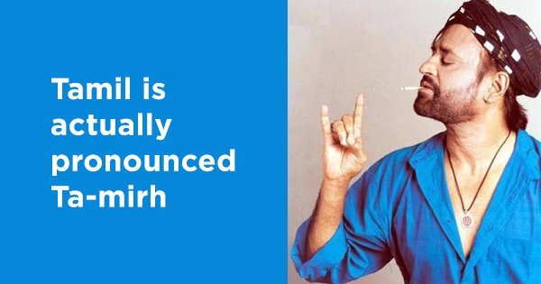 6 Interesting Facts You Should Know About Tamil The Language Given