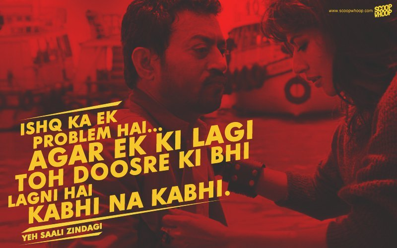 19 Bollywood Dialogues Only Irrfan Khan Couldve Pulled Off
