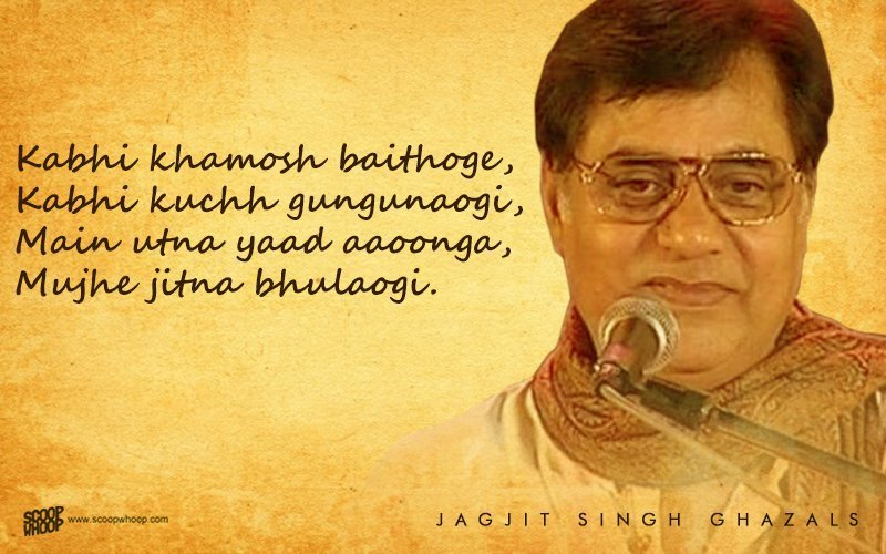 15 Classic Ghazals By Jagjit Singh That'll Never Get Old