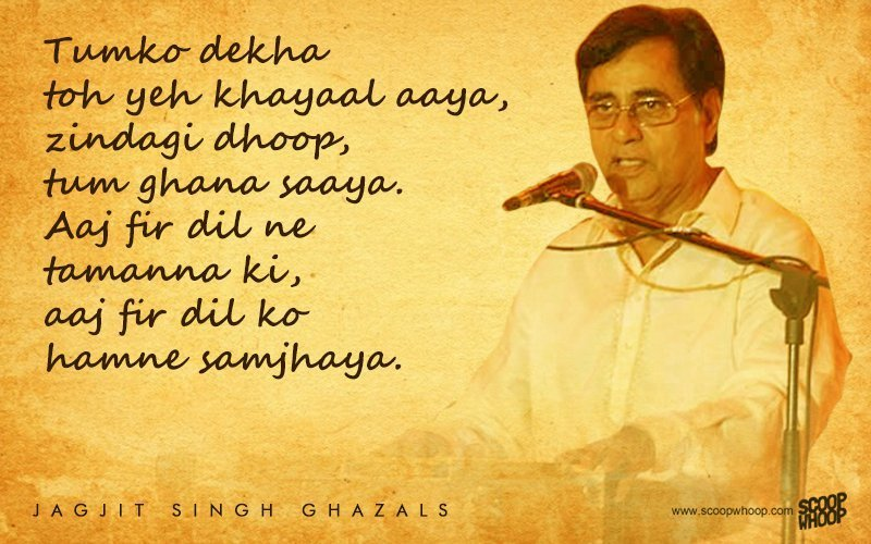 Jagjit singh ghazal collection mp3 download
