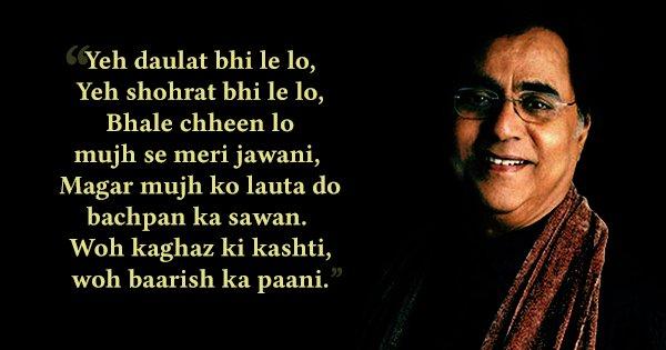 Maine Dil Se Kahaa Lyrics & Song – Silsilay (Album ...