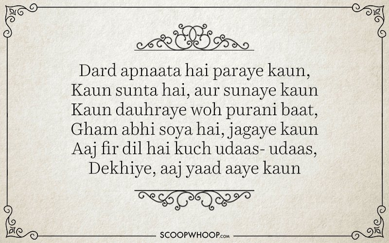 These Poignant Shayaris By Javed Akhtar Are An Absolute Treat For