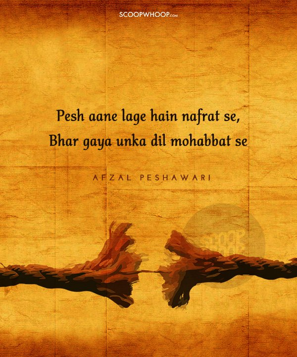 12 Urdu Shayaris On 'Nafrat', The Emotion That Stirs