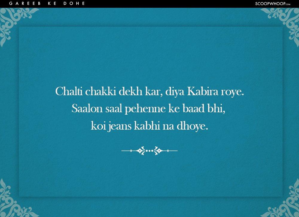 संत कबीर के दोहे और उनके अर्थ | Kabir Ke Dohe in Hindi
